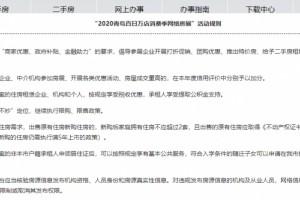 青岛的三日新政为楼市走向释放了五个清晰信号