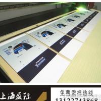 个性定制怀表盘uv打印机  创业设备 马桶盖彩印机设备