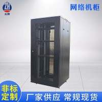 众辉众辉机柜42U机柜 2000MM服务器机柜 网络机柜