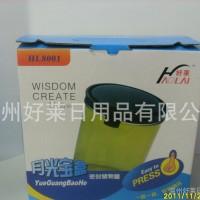 密封储物罐(四件套) 保鲜储物罐   密封罐