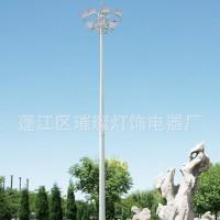 璀璨  led高杆灯 15米广场灯 投光灯