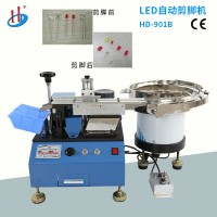 剪脚机设备HD-901B LED自动剪脚机 LED灯珠自动送料切平脚