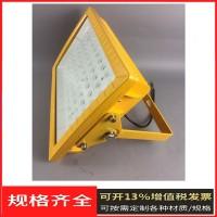 加气站LED防爆灯