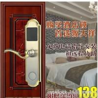 一卡通酒店锁,一卡通宾馆锁,电子锁,IC卡锁,酒店门锁智能维护